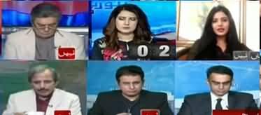 report card 7th november 2019  Report Card (Kia Nawaz Sharif Ne Deal Kar Li?) - 5th ...