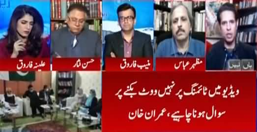 Report Card (Kia Opposition Ka Ilzam Darust Hai?) - 10th February 2021