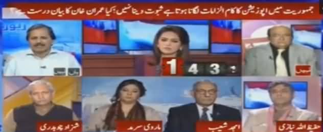 Report Card (Kia Opposition Ka Kaam Sirf Ilzam Lagana Hai) - 5th January 2016