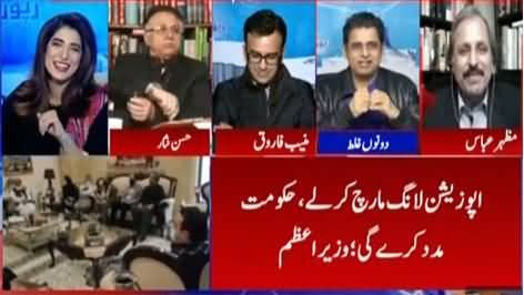 Report Card (Kia PDM Long March Kare Gi?) - 9th February 2021