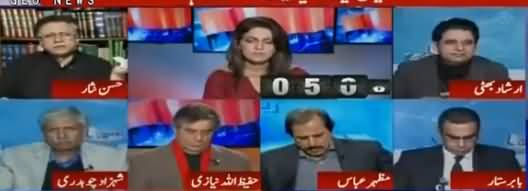 Report Card (Kia PMLN Ka Faisla Darust Hai) - 19th February 2018