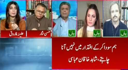 Report Card (Kia PMLN Ke Sath Deal Ki Koshish Ho Rahi Hai) - 6th July 2021