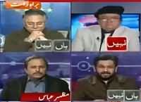 Report Card (Kia PPP MQM Ke Mutalbat Par Amal Kare Gi?) – 26th January 2016