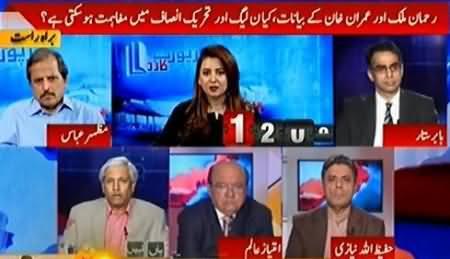 Report Card (Kia PTI Aur PMLN Mein Mufahimat Ho Sakti Hai?) - 21st October 2016
