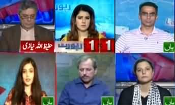 Report Card (Kia Shahid Khan Abbasi Ka Ilzam Darust Hai) - 26th September 2019