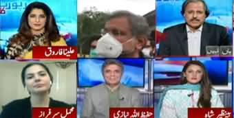 Report Card (Kia Sheikh Rasheed Ka Dawa Darust Hai?) - 25th April 2020