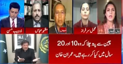 Report Card (Kia Wazir e Azam Ka Bayan Darust Hai?) - 13th February 2021
