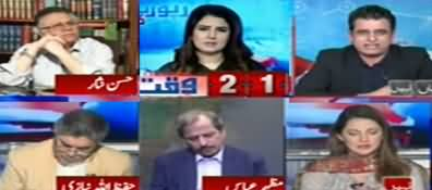 Report Card (Kia Wazir e Azam Ka Bayan Darust Hai?) - 9th October 2019
