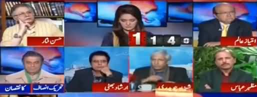Report Card (Kis Ka Fayda, Kis Ka Nuqsan) - 15th January 2018