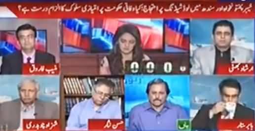 Report Card (KPK Aur Sindh Mein Load Shedding Per Ehtajaj) - 17th May 2017