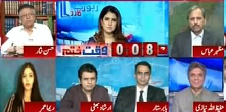 Report Card (KPK Mein Female Students Per Ibaya Ki Pabandi) - 16th September 2019
