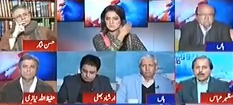 Report Card (Kulbhushan Yadav Issue) - 25th December 2017