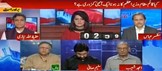 Report Card (Kya Acting PM Hona Chahiye) - 30th May 2016