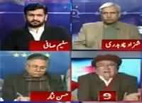 Report Card (Kya Daish Pakistan Mein Maujood Hai?) – 29th December 2015