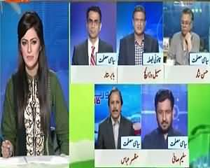 Report Card (Kya PTI Deseat Ho Gi?) – 29th July 2015