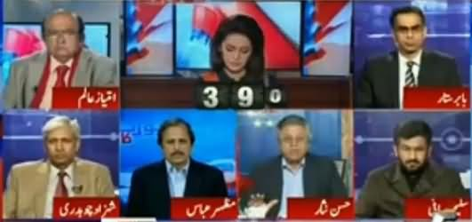 Report Card (Madaris Ki Registration) – 15th February 2016