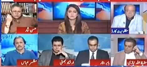 Report Card (Maryam Nawaz Election Campaign) - 6th September 2017