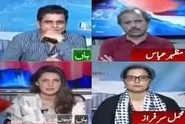 Report Card (Maryam Nawaz Invites Bilawal Zardari) – 15th June 2019