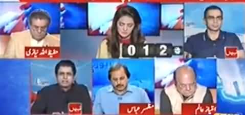 Report Card (Maryam Nawaz Statement) - 13th October 2017