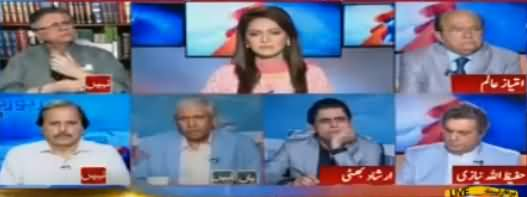 Report Card (Maryam Nawaz Statement About Accountability) - 9th October 2017