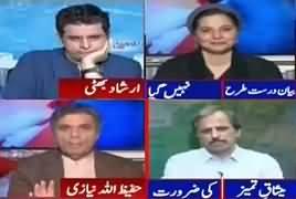 Report Card (Maryam Nawaz Vs Shahabz Sharif) – 22nd June 2019