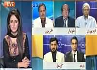 Report Card (Media Being Targeted Once Again) – 9th September 2015