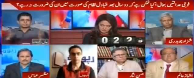 Report Card (Military Courts Restoration) - 21st March 2017