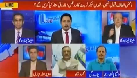 Report Card (Minus Altaf Not Accepted - MQM London) - 1st September 2016