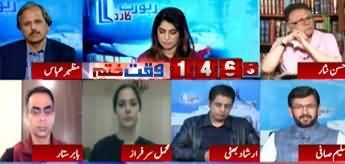 Report Card (Mir Shakeel's Brother Passed Away) - 31st March 2020