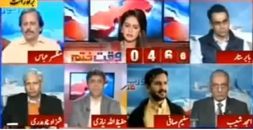 Report Card (MQM London Ka Kia Hoga?) - 9th December 2016