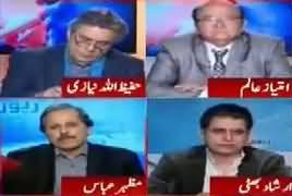 Report Card (MQM Pakistan Mein Phoot) - 6th February 2018