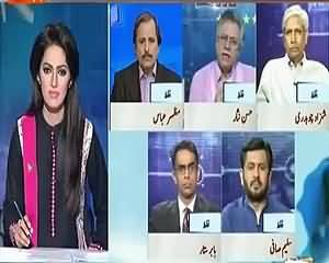 Report Card (MQM Resigns From Parliament) – 12th August 2015