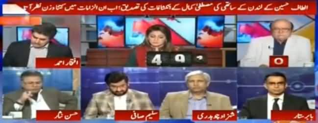Report Card (MQM's Another Wicket Down) – 21st March 2016