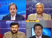 Report Card (MQM's Expected Win in Karachi & Other Issues) – 7th April 2016