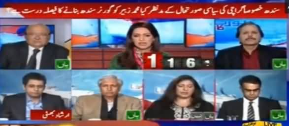 Report Card (Muhammad Zubair New Governor Sindh) - 30th January 2017