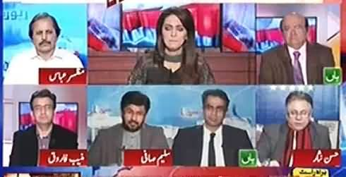 Report Card (Musharraf Ka Bayan, Fauj Ke Liye Sharmindagi) - 21st December 2016