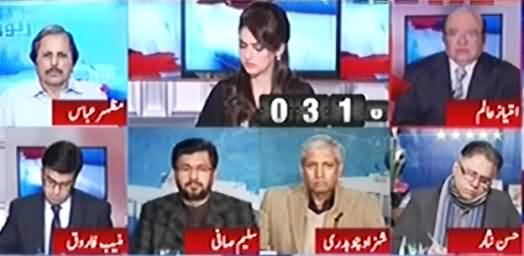 Report Card (Muslims Involved in Terrorism, Reality or Conspiracy?) - 20th December 2016