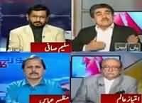 Report Card (Mustafa Kamal Announced His Party Name) – 23rd March 2016