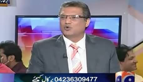 Report Card (NA-122 By-Election Special) – 10th October 2015