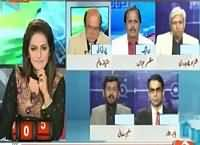Report Card (NA-122, Which Party Going to Win?) – 8th October 2015
