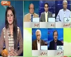 Report Card (NA-154: Imran Khan Once Again Won) – 26th August 2015