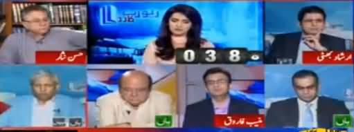 Report Card (NAB Didn't Freeze Sharif Family's Assets) - 5th September 2017
