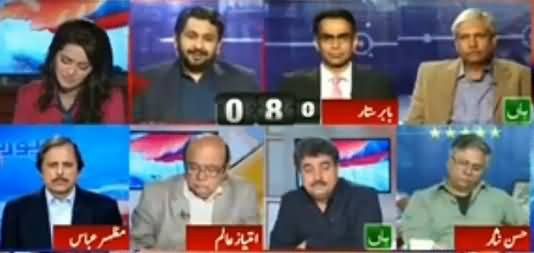 Report Card (NAB Investigation in Lahore Metro Bus) – 2nd March 2016