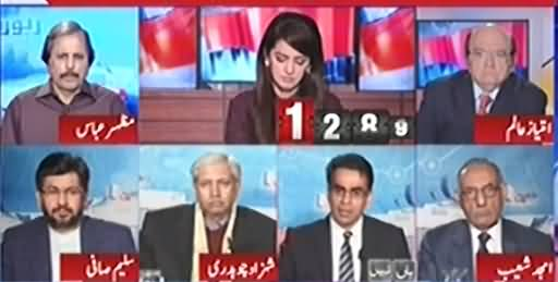 Report Card (NAB's Plea Bargain, Right or Wrong?) - 22nd December 2016