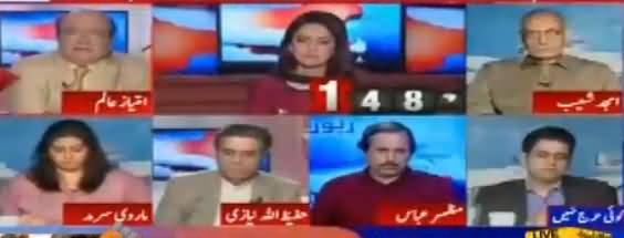 Report Card (Naeem ul Haq Proposes Ayesha Gulalai) - 4th August 2017