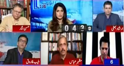 Report Card (Nawaz Sharif And PMLN's Future) - 16th September 2020