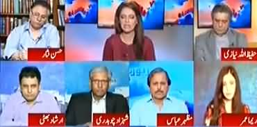 Report Card (Nawaz Sharif Aur Maryam Ki Watan Wapsi Ka Faisla) - 8th July 2018