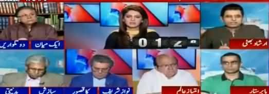 Report Card (Nawaz Sharif Aur Zardari Mein Dooriyan) - 1st May 2018
