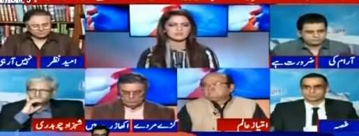 Report Card (Nawaz Sharif Criticism on Chief Justice) - 24th April 2018