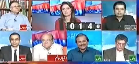 Report Card (Nawaz Sharif Criticism on JIT Members) - 11th April 2018